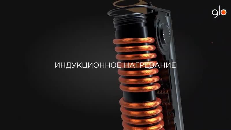 GLO Pro GLO Pro купить купить в Екатеринбурге купить купить GLO Pro купить Гло в Екатеринбурге купить GLO в Екатеринбурге Glo