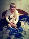 Татьянка Авдеенко, Березники, Россия
