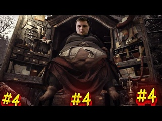 Resident Evil Village ЗАГАДОЧНЫЙ ГЕРЦОГ #4