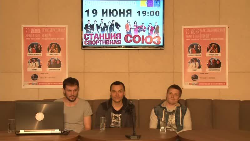 Встреча с командой КВН Союз Тюменская область