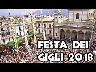 FESTA DEI GIGLI 2018. NOLA, ITALIA. Фантастичне свято в м.Нола, таля