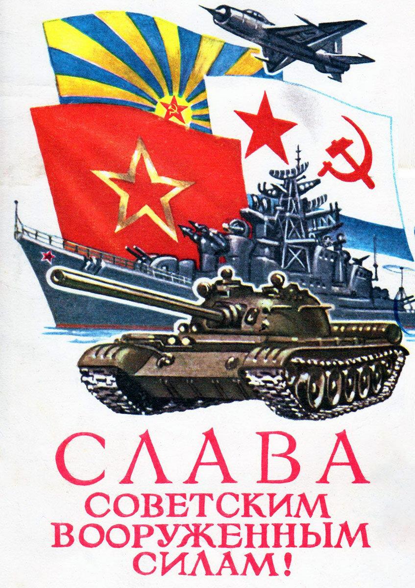 Со 102-ой годовщиной рабоче-крестьянской Красной армии и Военно-морского флота.