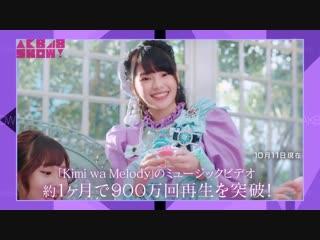 Perf BNK48 - Kimi wa Melody @ AKB48 SHOW 14 Oct 2018