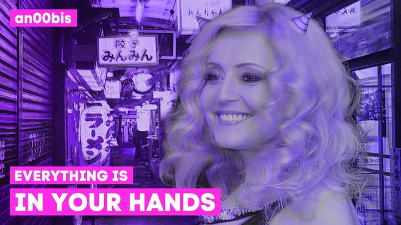 АНЖЕЛИКА ВАРУМ EVERYTHING IS IN YOUR HANDS FUTURE FUNK MASHUP