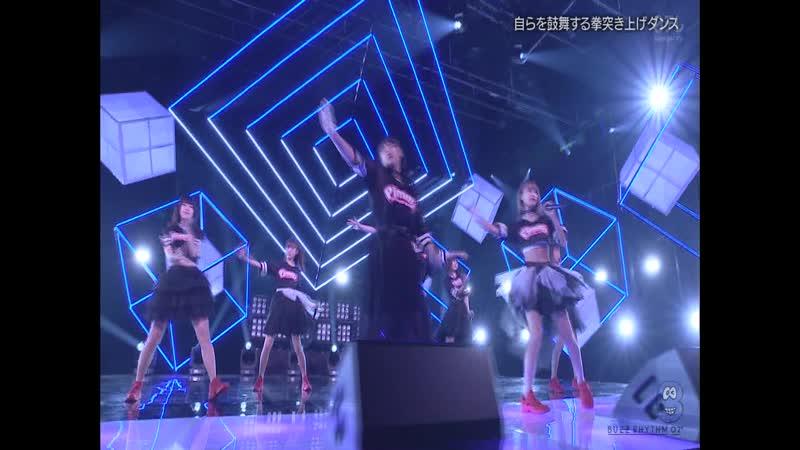 Pimm's - Kimi to boku (Live at Buzz Rhythm 02) (2019.10.04)