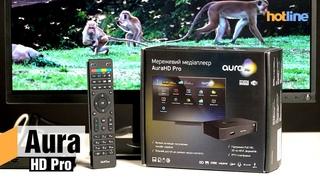 Aura HD Pro (2018)