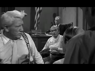 Film - Inherit The Wind (1960)