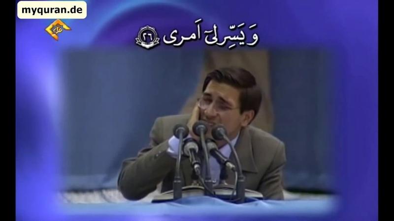 Genç Hafız Kuran Tilaveti Hamed Shakernejad Young Qari
