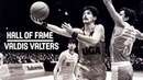 Valdis Valters Hall of Fame Class of 2017