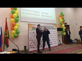 X Всероссийский Фестиваль рекламы