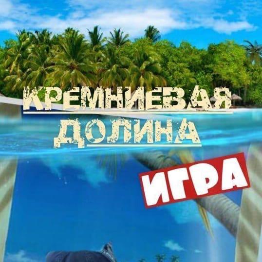 Афиша Москва Игры юных предпринимателей 13+