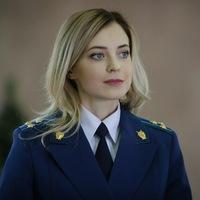 Саша Рудаков