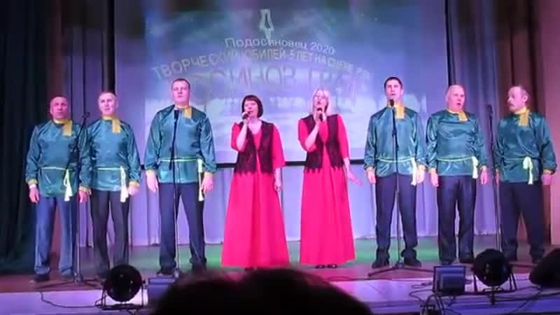 АнсамбльОсинов Град в свой юбилей на сцене Подосиновского ДК 23.02.20.