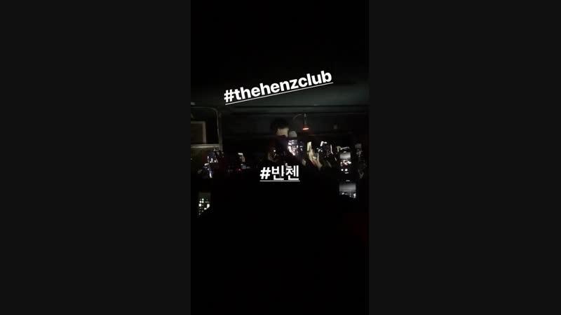 190113 The Henz Club (ig gungupark) stackin hater live