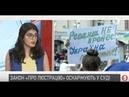 Нацдружини напали на активістів ЄС під КСУ Постраждала Дінара Габібуллаєва розповіла подробиці