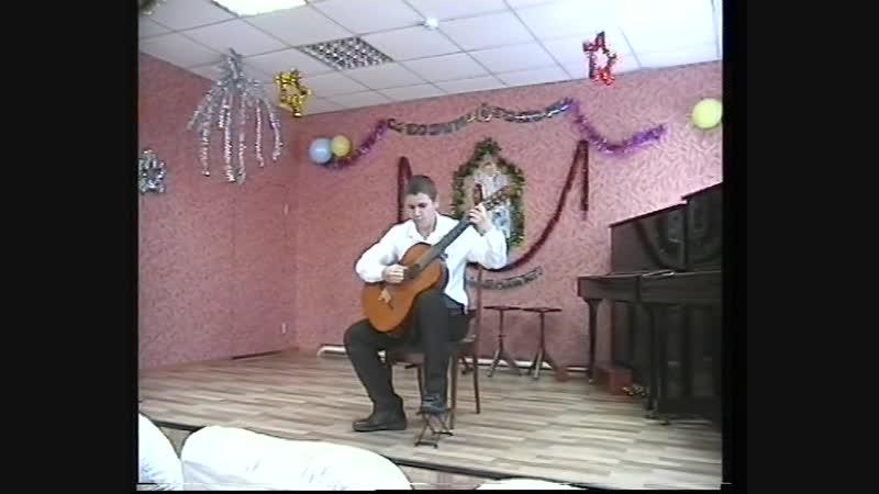 Атясов Владислав 5кл