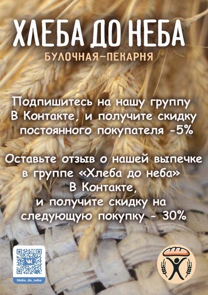 Фото №456239145 со страницы Ильи Крупенича