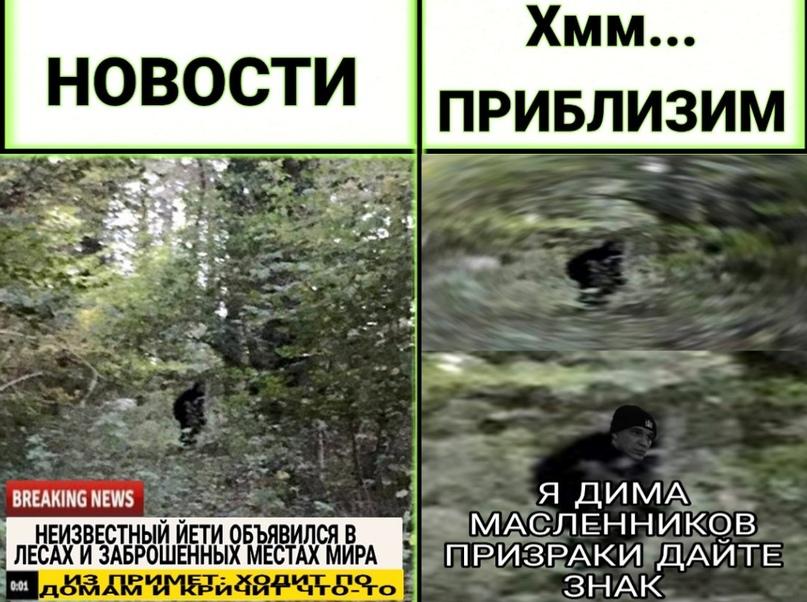 Дмитрий Масленников: Original: https://sun1-19.userapi.com/c852032/v852032696/14fff5/bYQh2dALwTE.jpg