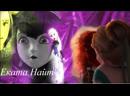 Ellie Goulding - Hanging On (Холодное и Храбрая сердцем Хранители снов Монстры на каникулах Рапунцель: запутанная история)