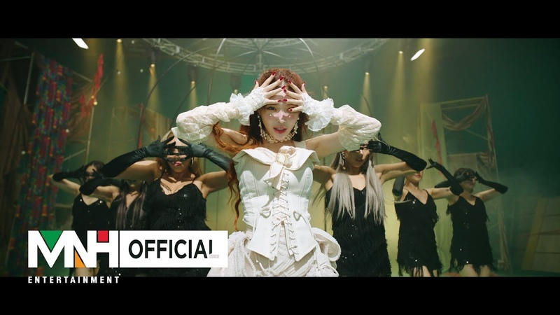 CHUNG HA 청하 'PLAY feat 창모 ' Official MV