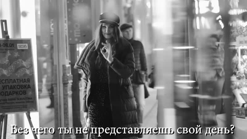 47 вопросов Елизавете Зацепа Miss SPbU 2019