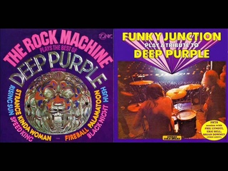 Funky Junction (Thin Lizzy) - Play a Tribute To Deep Purple [FullAlbum] (1973) 🇮🇪 Heavy Prog Rock