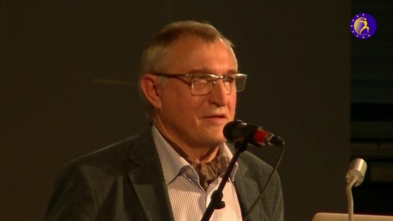BidZ-Kongress 2015: Alexander Rusanov - Schutz vor negativen Strahlen