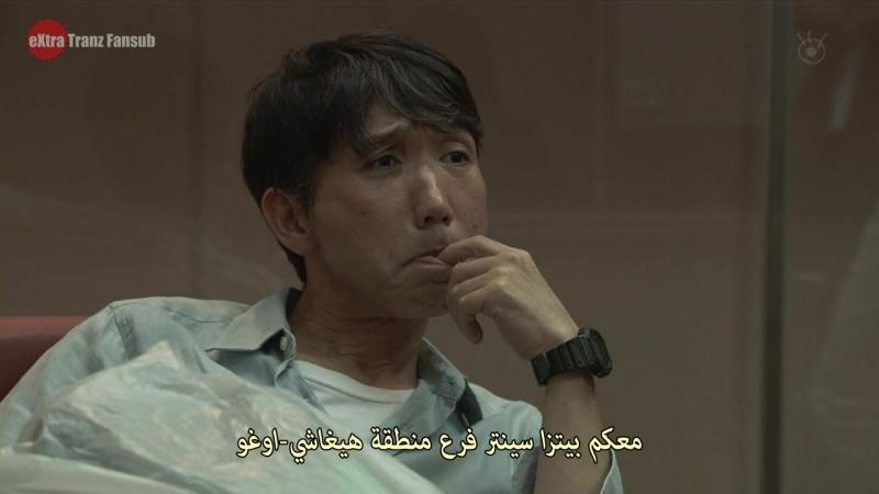 Tantei No Tantei Ep10 Subtitled Arabic By NicePedia