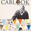 Журнал CABLOOK (искусство, мода, дизайн)