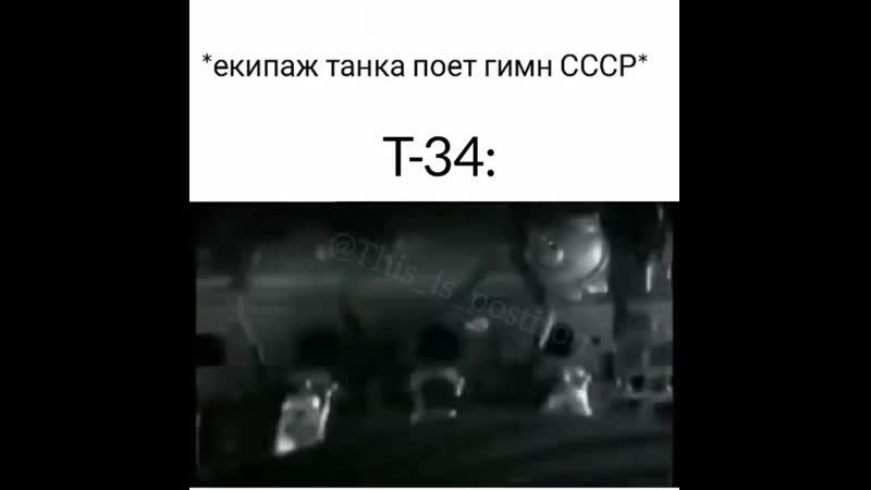 Webm dank memes мемы постирония