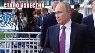 👍ВСЯ ПРАВДА: Реакция общества на поднятие пенсионного возраста дошла до Путина