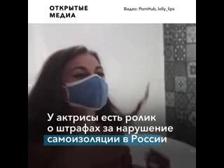 Порноактрису затравили за вопрос о России без Путина