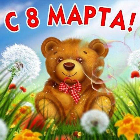 Фото №456269381 со страницы Ларисы Запольской