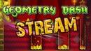 Где Гэдэ / Geometry Dash - REQ: ON (~!go subscribe!~)