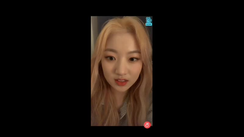 Facetime with sunkissed youi