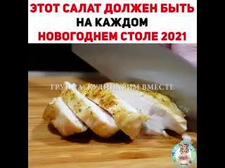 КУЛИНАРИМ ВМЕСТЕ (240p).mp4
