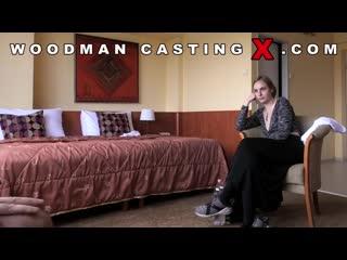 [WoodmanCastingX] Ophelia Dust - Casting X 227  rq