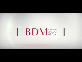 Интервью для издательской группы «Бизнес-Диалог Медиа»