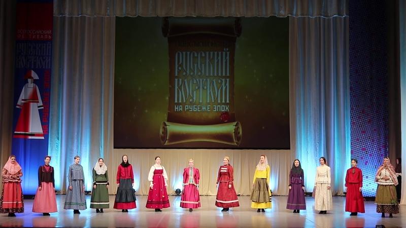 Василиса коллекция Константиново поле Гала концерт Ярославль 2020