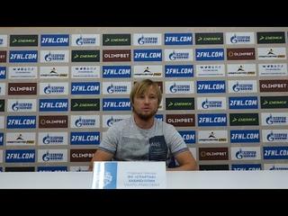 . Наиль Хабибуллин о матче 7 тура ФНЛ-2 «Оренбург-2» - «Спартак»