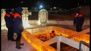 Обеспечение безопасности во время Крещенских купаний в Республике Алтай