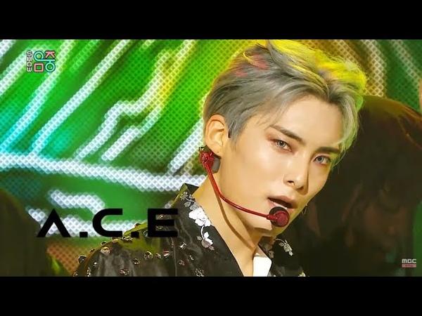 A.C.E (에이스) - Favorite Boys (도깨비) | (stage mix)